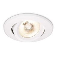 Philips: LED Produktfamilie CoreLine